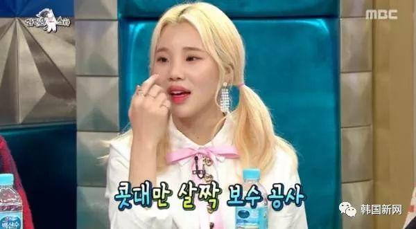 18岁韩团女星承认整容:鼻子3个月就塌了