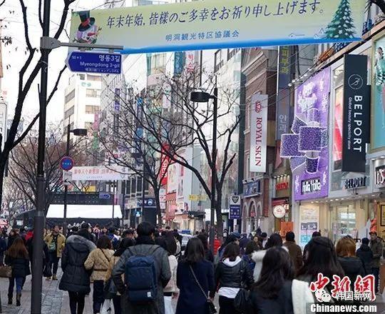 韩国提高购物即时退税消费额上限 方便外国游客