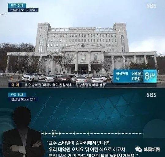 """近400名爱豆就读的庆熙大学 因""""艺人找后门读博""""事件引网友热议"""