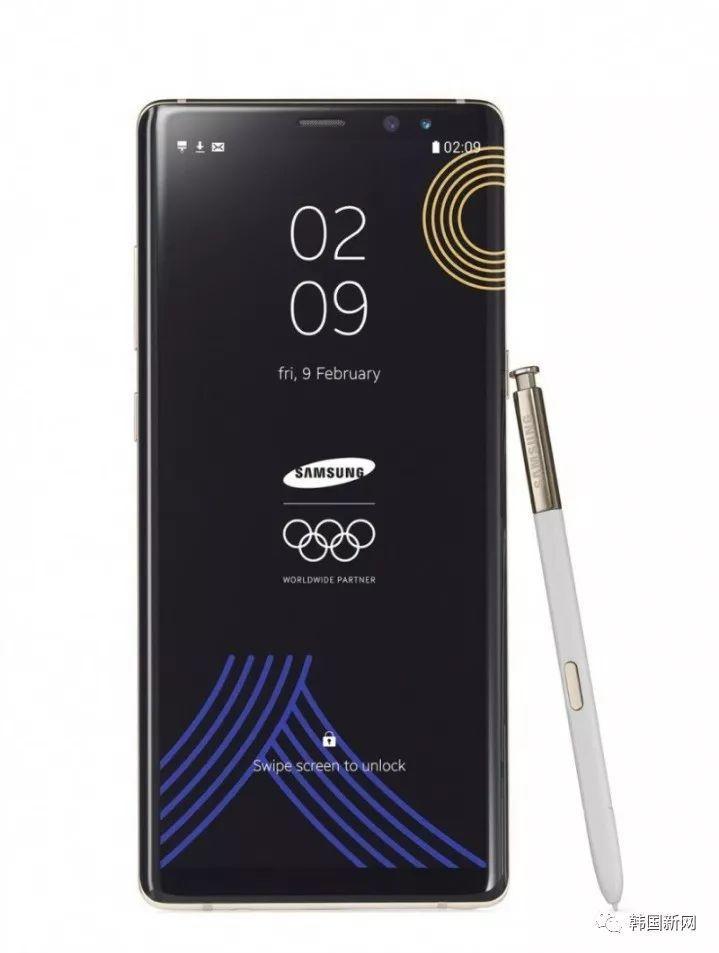 三星推出平昌冬奥特别版Note8:运动员独享,灵感来自火炬