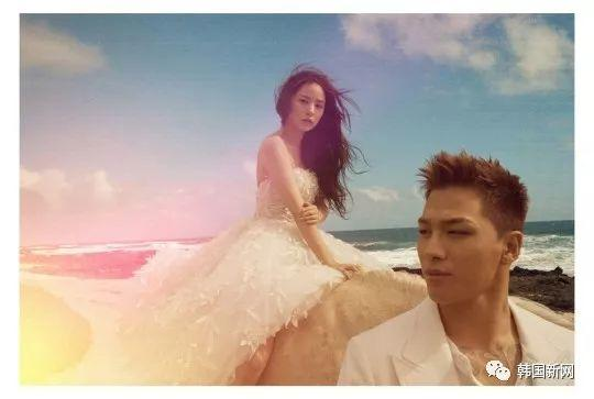太阳闵孝琳婚礼后办Party 大声主持胜利CL唱祝歌