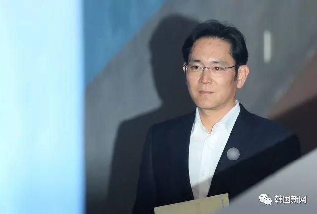 三星副会长李在镕行贿案二审 被判2年半缓刑4年