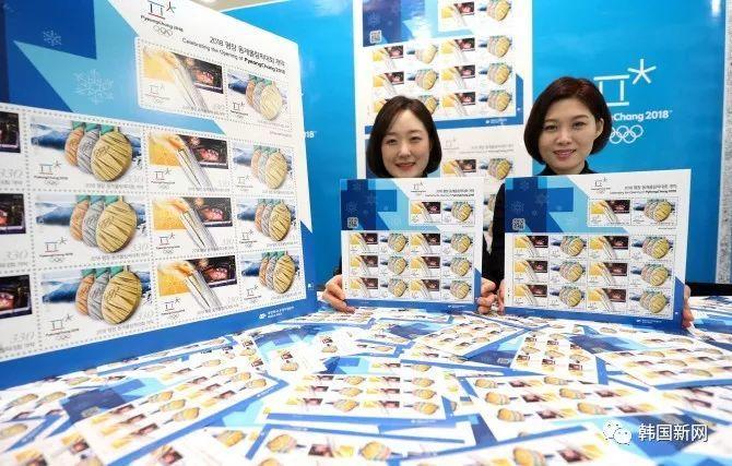 2018平昌冬奥会开幕式纪念邮票发布 开幕当天发售