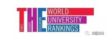2018THE亚洲大学排名发布:首尔大学排第9位