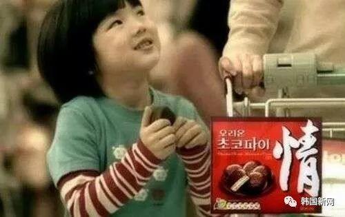 韩国16岁花滑选手 正太乖萌曾是广告童星