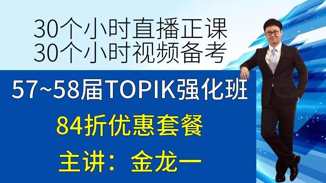 韩国法务部:韩语不好禁止延长签证/不允许打工