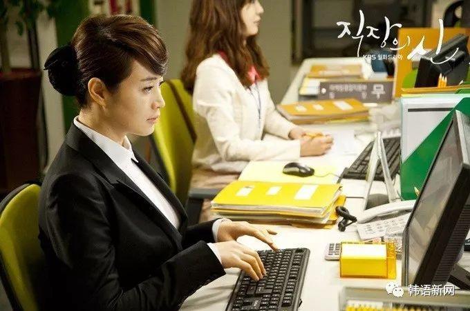 韩国将一周最长工作时间从68小时缩短至52小时