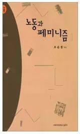 韩国大学生读得最多的书是这些!