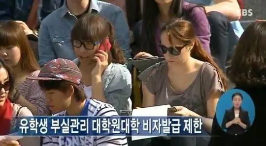 未来1年无法招收留学生的韩国大学