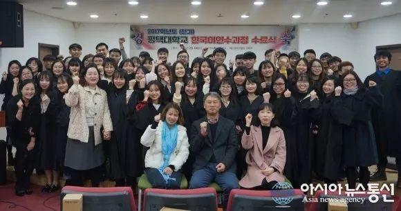 近期韩国大学新闻集锦:中国留学生在大田过得比在首尔好
