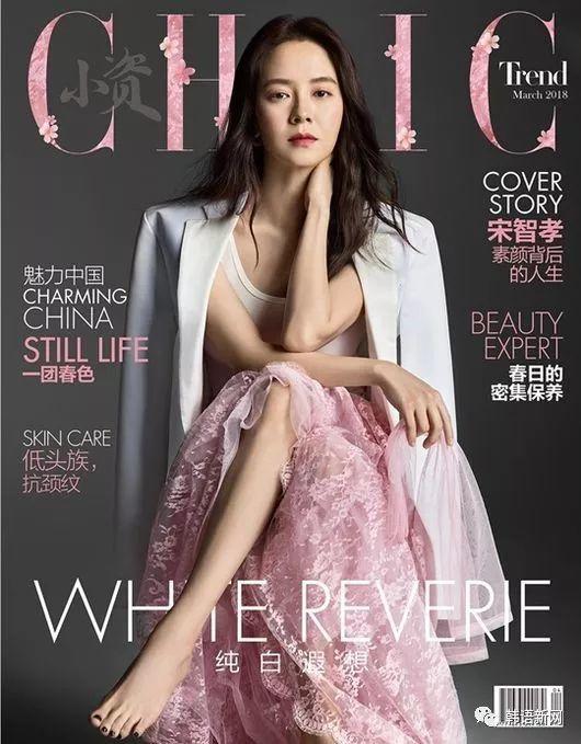 宋智孝登时尚杂志封面 完美诠释多样风格
