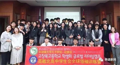 韩国高中学生到访中领馆 称毕业后有意赴中国留学