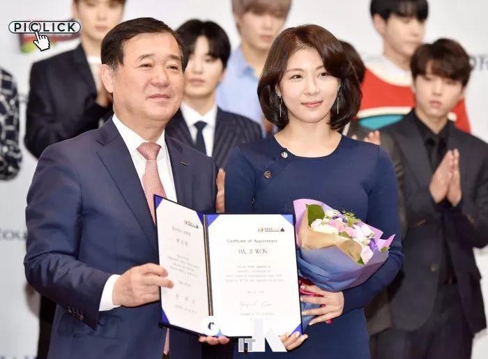 河智苑获任莫斯科韩流博览会宣传大使