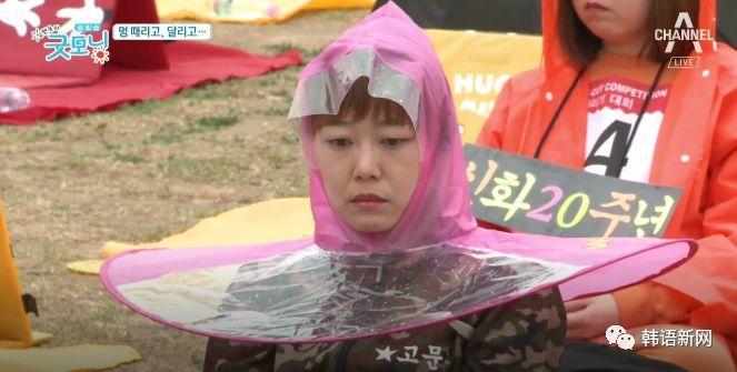 韩国民众雨中参加发呆大赛  初二女生夺冠