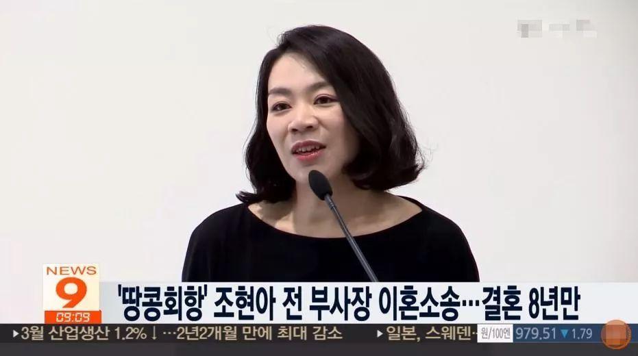 """""""坚果返航""""赵显娥结婚8年 被丈夫起诉离婚"""