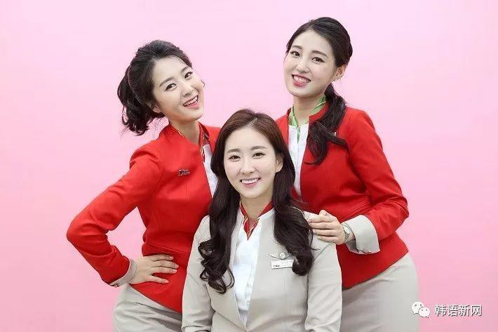 韩国一航空公司允许空姐烫染发 制服可选裤子,连衣裙