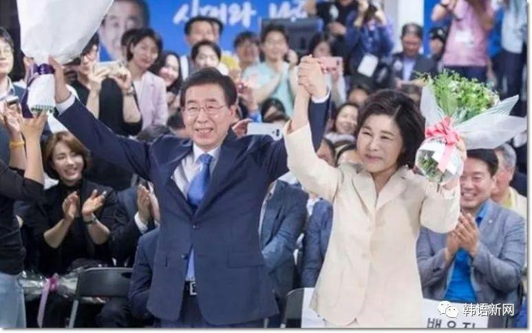 朴元淳成功连任首尔市长