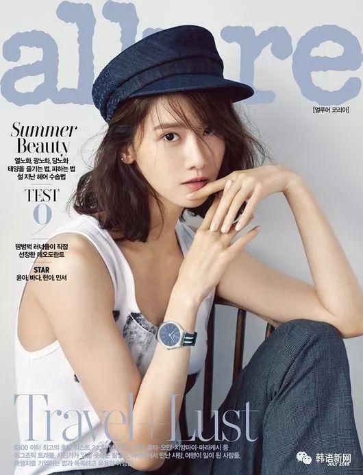 允儿登杂志封面 帅气迷人