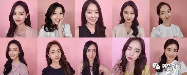 """2018""""韩国小姐""""选手晒自拍照 网友:脸盲症又犯了"""