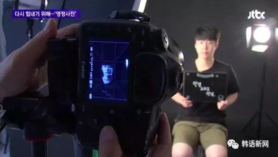 韩国年轻人流行拍遗照:鼓舞自己向死而生的勇气