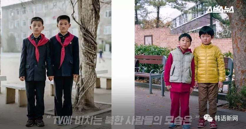 外国摄影师镜头下的朝韩对比照