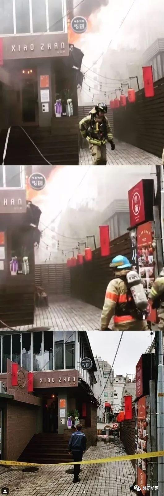 受火灾影响 Henry在韩经营餐厅暂停营业