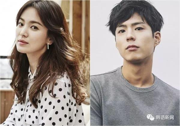 宋慧乔&朴宝剑确定出演《男朋友》 预计下半年播出