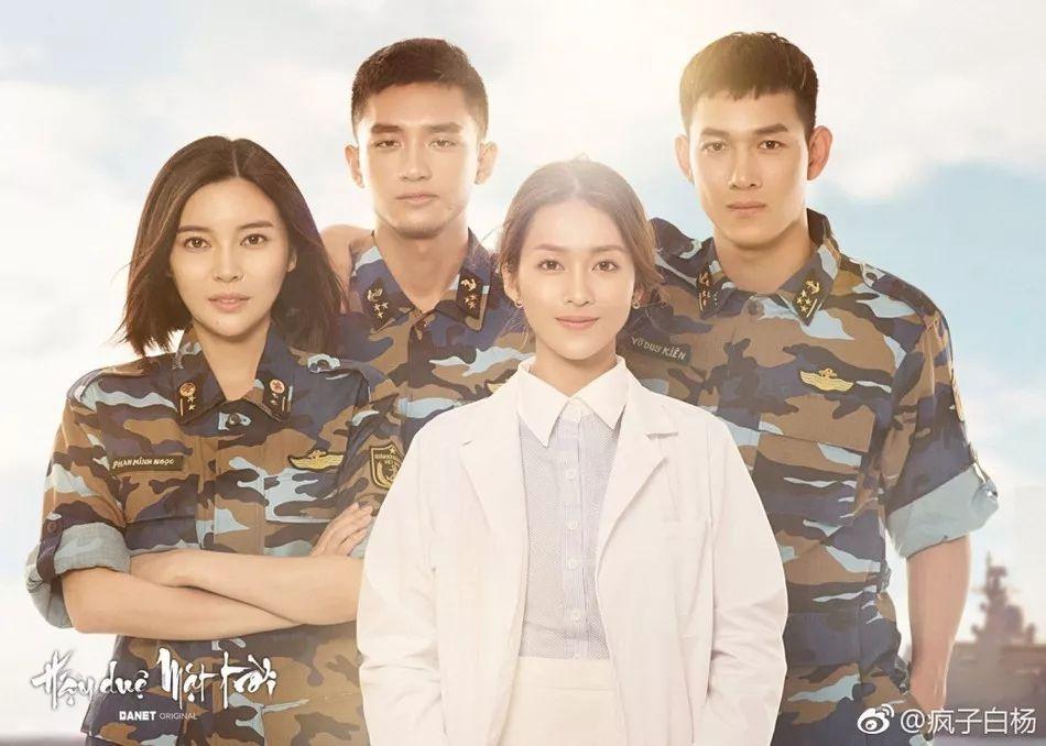 网曝越南版《太后》海报 俊男美女颜值在线