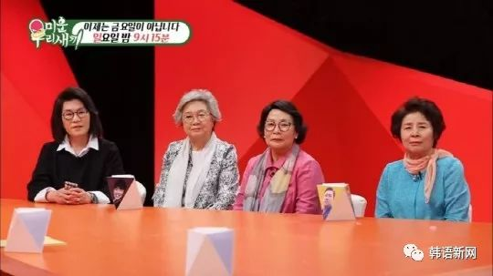 中国综艺又被爆抄袭韩综 版权方:正在商讨应对方案