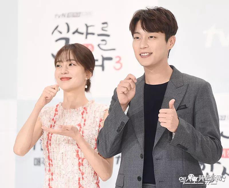 尹斗俊&白珍熙亮相《一起吃饭吧3:Begins》制作发布会