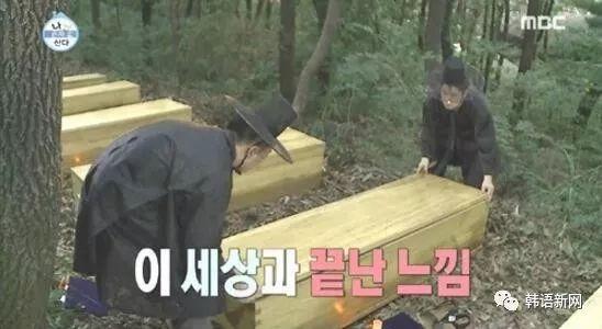 """韩国一女性进行""""死亡体验""""不幸身亡 疑因窒息导致"""