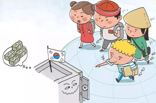 韩国本土大学生不满外国留学生增加