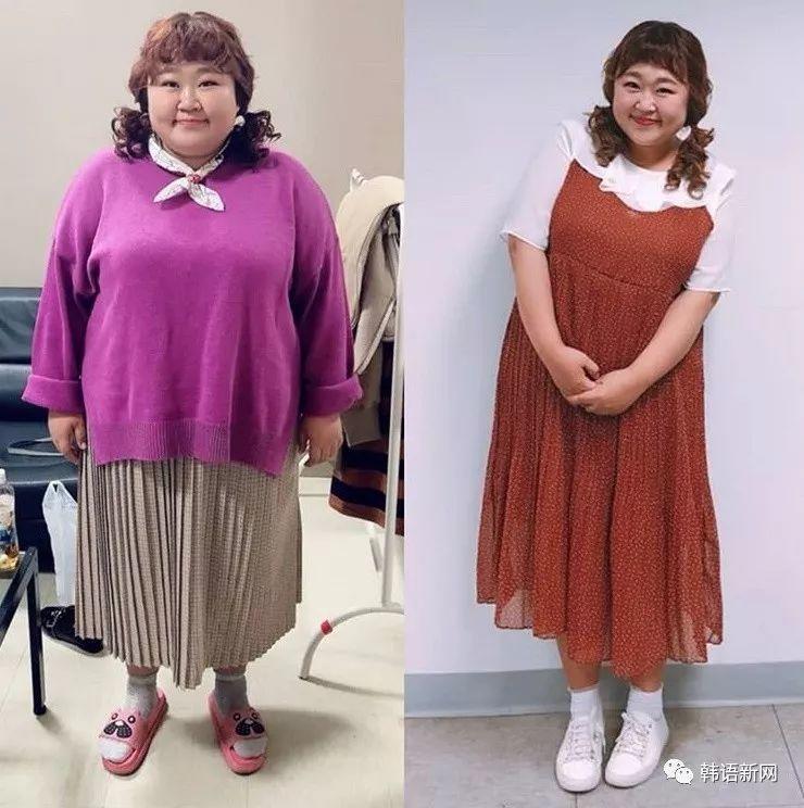韩喜剧演员洪允花为完美婚礼减肥60斤