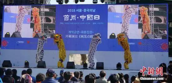 """韩国民众体验中国文化 首尔市长踢""""鸡毛毽"""""""