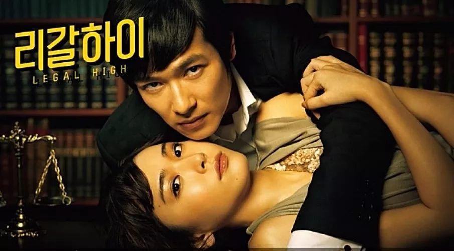 韩国将翻拍日剧《Legal High》 预计明年2月播出