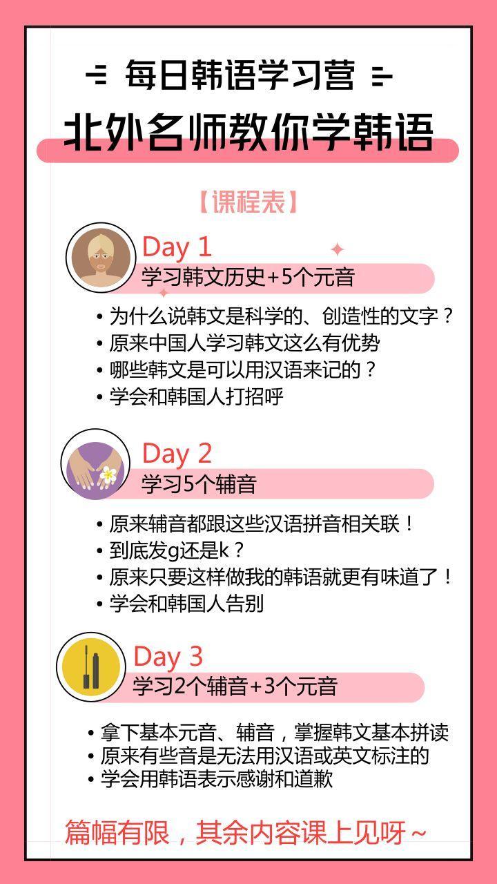 无字幕看懂韩剧,花10分钟这样做,韩语水平暴增!