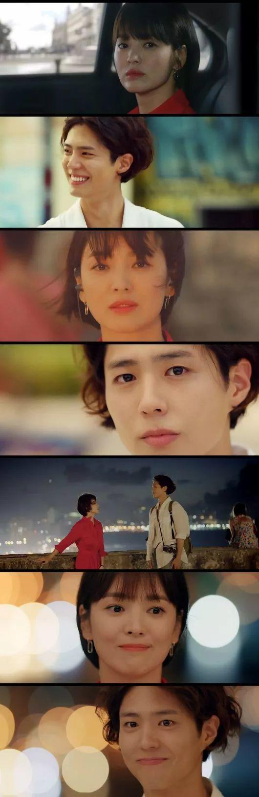tvN新剧《男朋友》首播获高收视率