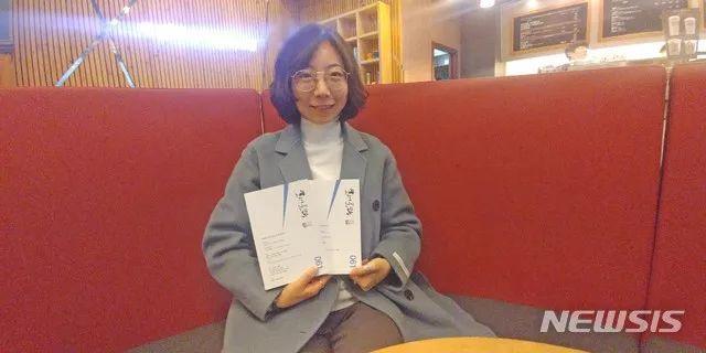 培材大中国留学生获韩国文学奖
