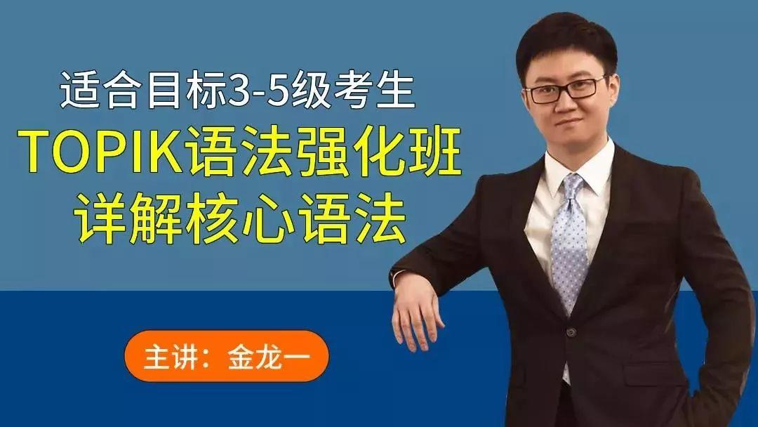 《天空之城》赵炳奎金宝罗恋情曝光