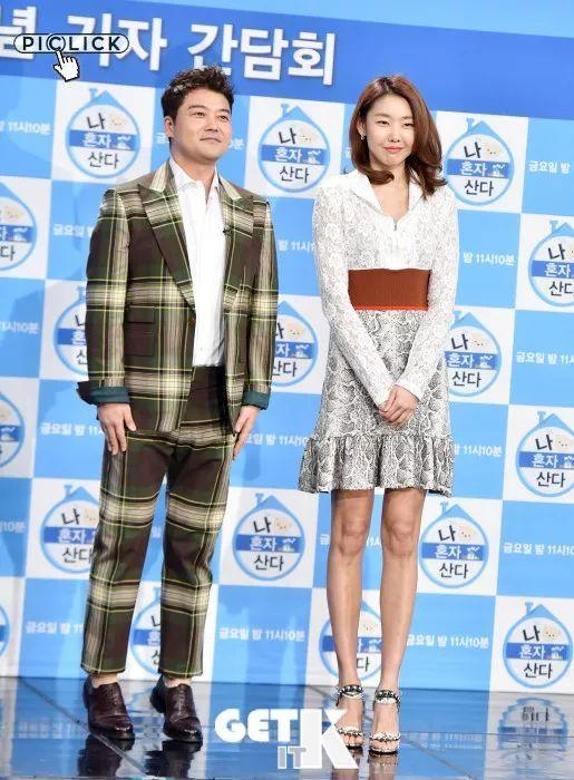 全炫茂&韩惠珍 时隔一年分手(GETITK)