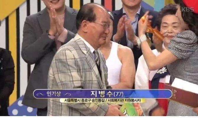 韩国77岁老人重演孙淡妃《疯了》 大秀销魂舞姿
