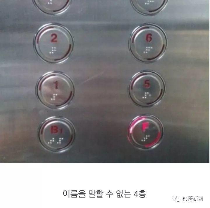 韩国有哪些迷信说法?