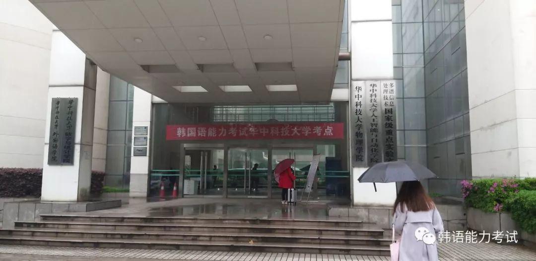 63届TOPIK写作题目/小作文范文