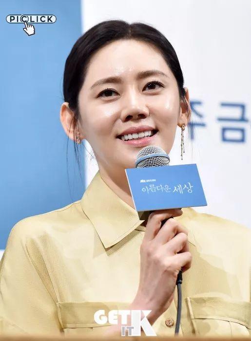秋瓷炫时隔9年出演韩剧《美丽的世界》(GETITK)