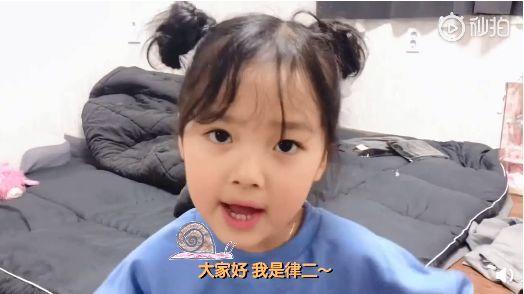 韩国童星权律二开通微博 假笑男孩转发互动超可爱