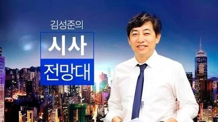 韩知名主播偷拍女性下半身 试图逃跑被抓