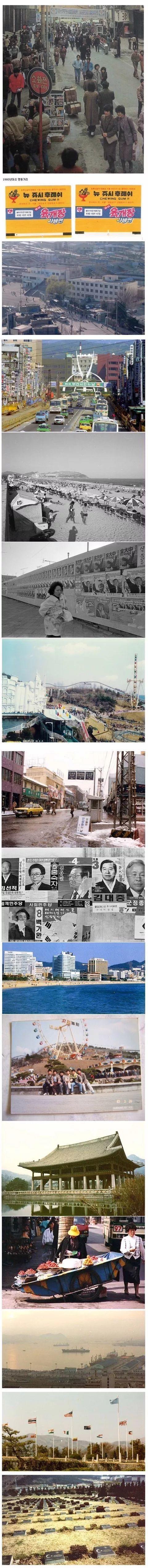 老照片:走近80年代的韩国