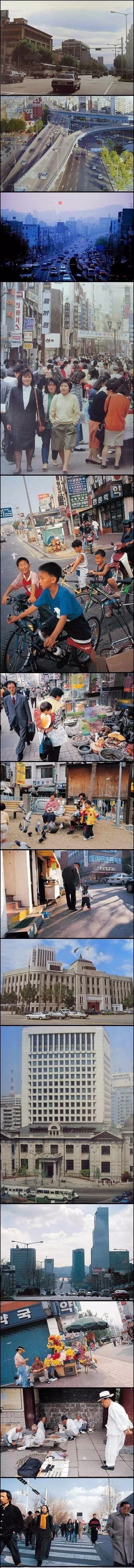 老照片:90年代的韩国首尔