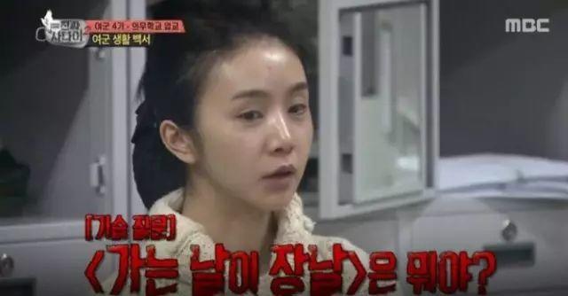 韩语俗语小总结(93个)