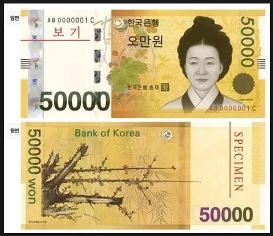 留学生用复印机伪造5万韩元纸币被捕